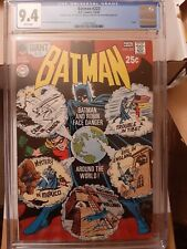 Batman 223 NM (CGC 9.4) 7-8/70 Double cover! White pages! Giant G-73!