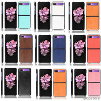 Cellphone Leather Protective Shell Phone Case Cover for Samsung Galaxy Z Flip
