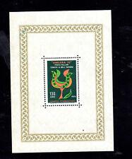 TURKEY #1869  1970  NATIONAL STAMP EXIBITION     MINT VF NH O.G  S/S  b