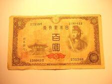 Billet 100 YEN 1946