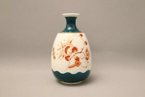 Art Deco Vase, KPM Berlin, Design: Adolf Flad 1924 (19-0919)