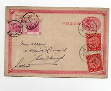 1900 Chinese Imperial Post Postal Stationery Card With Added Stamps + Hong Kong
