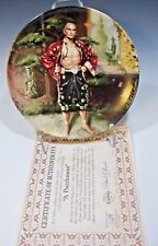A Puzzlement by W. Chambers 1st Issue in The King And I Series Collector Plate