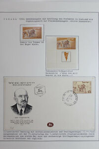 Israel 1950, Negev, Camel,  MNH Stamp With Tab & Cover  #p10