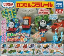 Takara Tomy capsule Plarail Thomas & Friends Rescue team Full Set 18 pcs