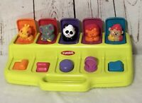 PLAYSKOOL HASBRO Busy Poppin Pals Kids Educational Activity Fun Toy Vintage 1995