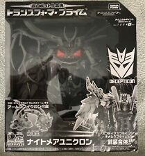 Transformers Prime AM Japanese Exclusive Nightmare Unicron Takara AM-19