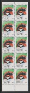 Palau - 1991, 19c palau Fantail, Birds Booklet Pane - MNH - SG 415