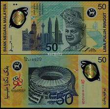 Malaysia 1998 Commemorative Polymer Banknotes 50 Ringgit UNC