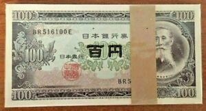 JAPAN 100 YEN P90 b 1953 X 100 Pc Lot BUNDLE TAISUKE DIET UNC ORIGINAL PACK NOTE