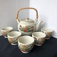 Vintage Otagiri OMC Mid Century Japanese Tea Sake Set with Rattan Handle 5 Cups