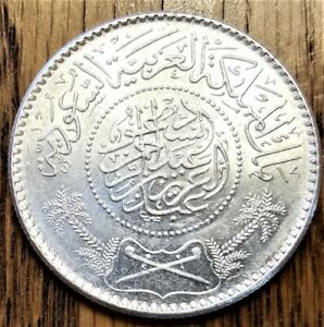 AH 1354 AD 1935 Saudi Arabia 1 riyal brilliant AU silver coin - e