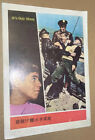 """Jerry Lewis """"its Only Money"""" Vintage Japan Movie Programme picture"""