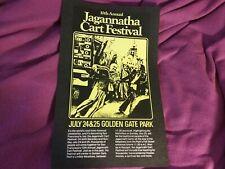 JAGANNATH CART FESTIVAL JULY 1976 POSTER NMINT INDIA KRSNA RARE CLEAN VTG HTF!