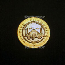 Turkey 1 Lira 2020, UNC, Hagia Sophia Ayasofya Kebir Cami, BiMetal Coin