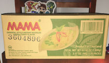 mama green curry flavor noodles (20/case)