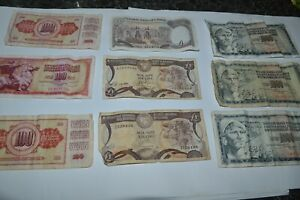 COLLECTION OF OLD FOREIGN BANK NOTES 1970S/80S