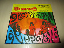 JEFFERSON AIRPLANE SOMEBODY TO LOVE VICTOR SS-1752 JAPAN PRESS COLLECTORS PIECE
