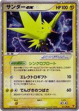 Zapdos EX Ultra Rare Holo Pokemon Card Japanese Players Club Promo 011/PLAY