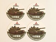 Mitsubishi Special Vehicle Tank Cardboard Coasters Set of 4 NEW