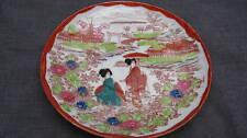 Vintage Japan Geisha Girl Porcelain Parasol Cup Saucer