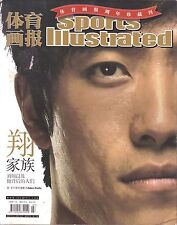 "SI CHINA - 2007 LIU XIANG - ""Sports Illustrated"" - CHINESE COVER"