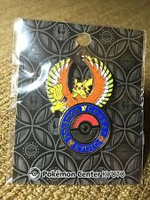 Pokemon Center Kyoto Exclusive Grand Opening Pin
