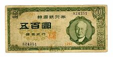 South Korea ...  P-24 ... 500 Hwan ... ND(1958)4291 ... Ch *F* Block 20.