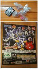 BANDAI Digimon Digital Monster Capsule Mascot Collection ver.4.0 Figure x5