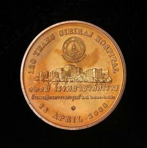 aUNC comm Lemberg-Zp Thailand set 4 coins x 20 Baht 2007-2008 UNC