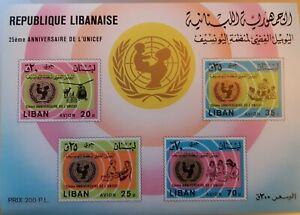 Lebanon  Souvenir Sheet MNH 1974  UNICEF, 25th Anniversary
