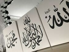 ISLAMIC CANVAS CALLIGRAPHY ARABIC HANDPAINTED ART WALL HOME DECOR FRAME SET GIFT