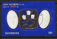 AUSTRIA - 2007.  Josef Hoffman Commemoration - Miniature Sheet, Used (CTO)