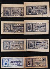 INDIAN PRINCELY STATE INDARGARH 31 DIFFERENT REVENUE OLD RARE FISCAL STAMPS LOT