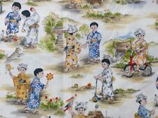 "COTTON FABRIC OTOKONOKO JAPANESE KIMONO BOY MICHAEL MILLER, 44""w, sold BTY"