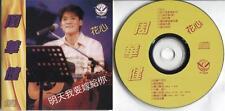 Taiwan Emil Chau Wakin 周華健 周华健 Li Lai Rare Singapore CD FCS3338