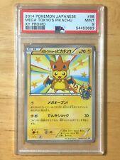 Mega Tokyo's Pikachu 2014 Pokemon Center Promo Japanese 098/XY-P PSA 9