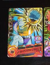 DRAGON BALL Z GT DBZ HEROES GALAXY MISSION CARD PRISM CARTE HG1-55 RARE JAPAN **