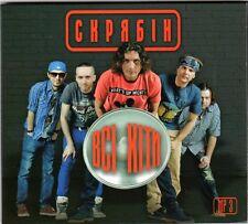 Ukrainian CD Mp3 - Skryabin Скрябін - Всі хіти All Hits Best 100 Songs