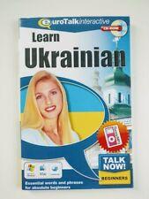 EuroTalk Talk Now! Learn Ukrainian