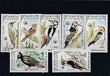 Birds Mongolian Stamps