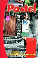 Pastel 14 by Toshihiko Kobayashi (2009, Paperback) rare oop manga comic lot