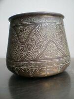POT ANCIEN CUIVRE CISELE DINANDERIE ORIENTALE DECOR CALLIGRAPHIE ARABE MAROC