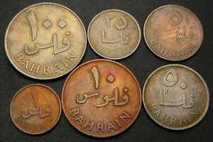 BAHRAIN 1, 5, 10, 25, 50, 100 Fils 1965/1966 - 6 Coins. - 1651