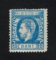 ROMANIA 1872 PRINCE CHARLES 10b BLUE Nº 34 MH