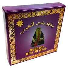 Bakhoor Bint Al Arab Bukhoor Quemador de incienso árabe Hogar Fragancia Nabeel naseam
