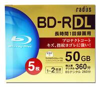 5 Radius 3D Bluray Disc 50GB BD-R DL 4x Speed Region Free Inkjet Printable tdk