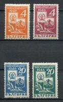 33396) BULGARIA 1946 MNH** Bulgarian-Soviet Ass 4v