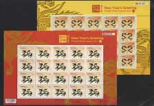 CHINA Taiwan 2011 2012 龍 China Lunar New Year of Dragon Full S/S stamp