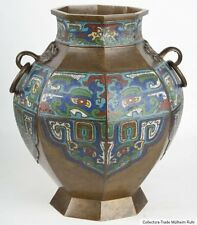 China 19. Jh. Qing -A Chinese Bronze & Champleve Enamel Vase Vaso Cinese Chinois